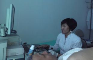 Кабинет Ультразвуковой диагностики на аппарате