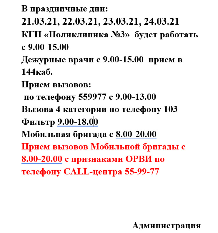 WhatsApp Image 2021-03-21 at 13.51.22